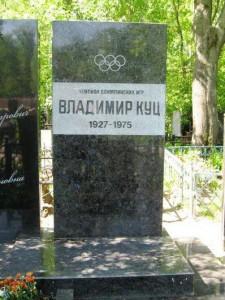 Элитный прямоугольный гранитный памятник для спортсмена