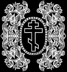 Гравировка крестика с вензелями на памятник КР16
