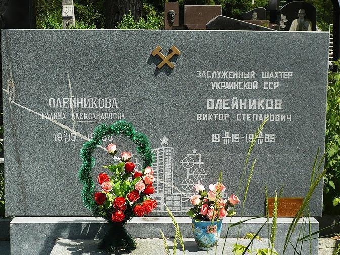 Памятник из серого гранита для шахтера
