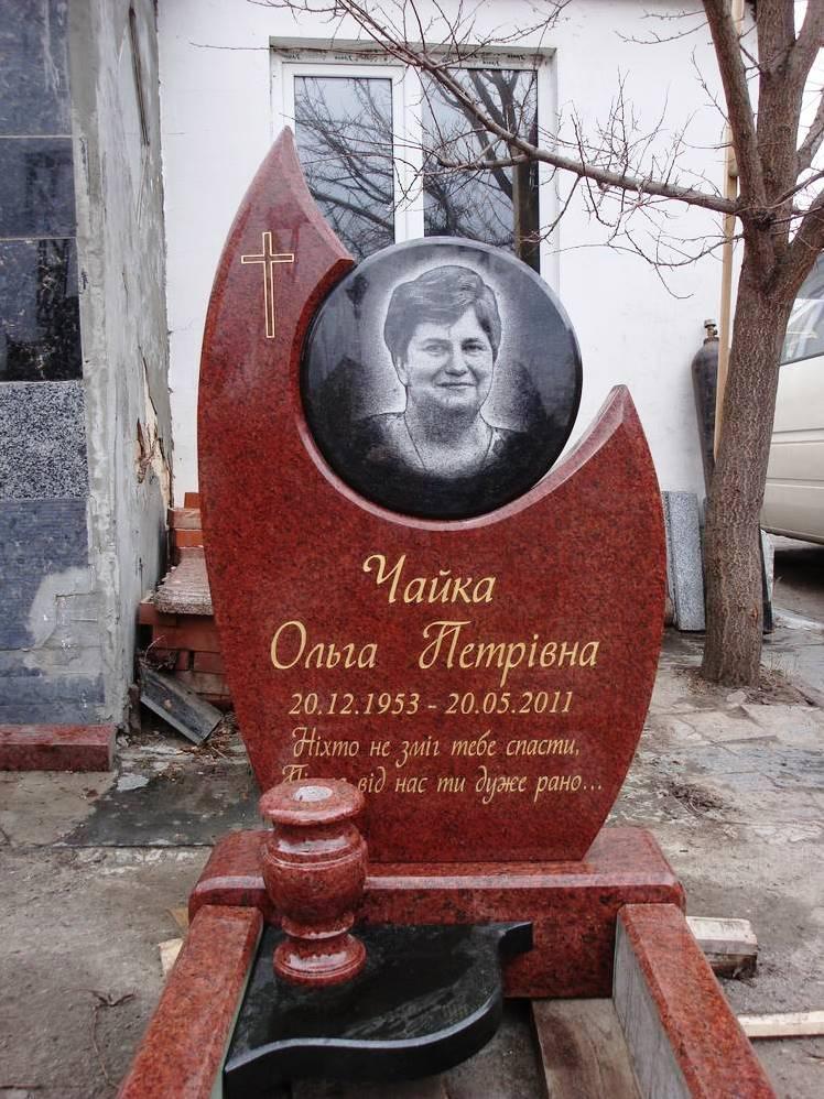 Капустинский гранит для женского памятника