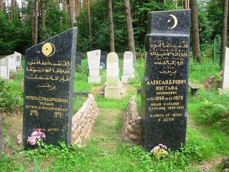 Простой памятник для мусульман фото