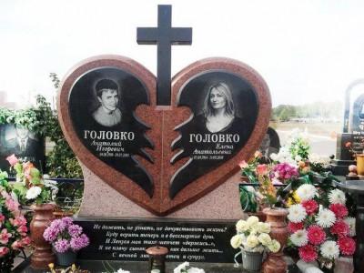 Двойной памятник с резным сердцем и крестом