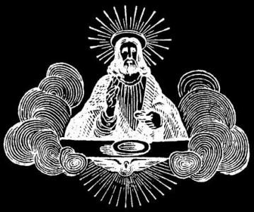 Гравировка Господь Бога для памятника РС-26