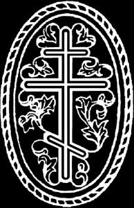 Гравировка креста в овале КР17