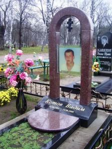 Элитный памятник в виде арки на могилу юноши