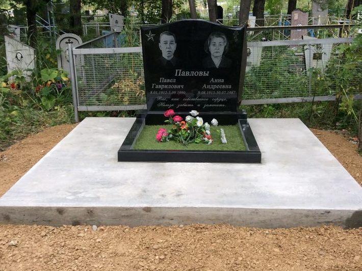 Недорогой семейный памятник для двоих