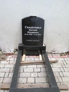 Недорогой гранитный памятник без фото