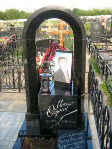 Гранитный памятник с аркой для юноши