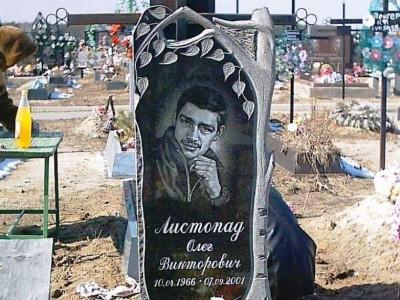 Мужской резной надгробный памятник с березой