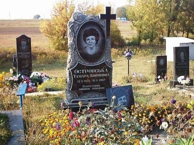 Элитный надгробный памятник для женщины