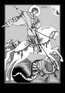 Гравировка иконы Георгия Победоносца ИК-16