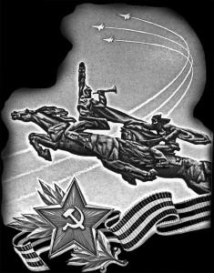 Гравировка эмблемы на гранитный памятник ЭО15