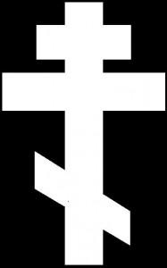 Гравировка креста для памятника КР6