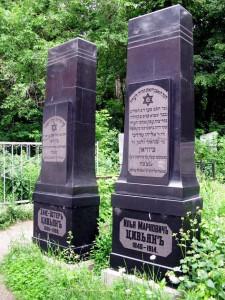 Одинарный иудейский памятник на могилу