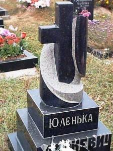 Детский памятники из гранита в виде небольшого креста