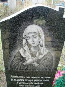 Стелла памятника с Божьей Матерью