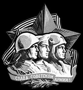 Гравировка эмблемы войск ЭО 16