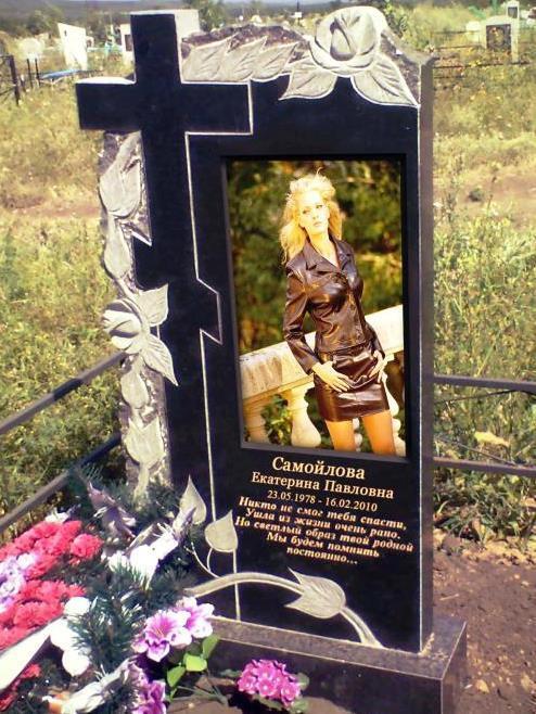 Цветное фото для гранитного надгробного памятника