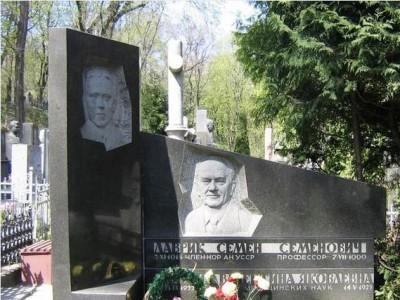 Черный надгробный памятник для учителя