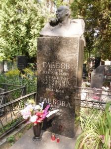 Гранитный надгробный памятник с бюстом